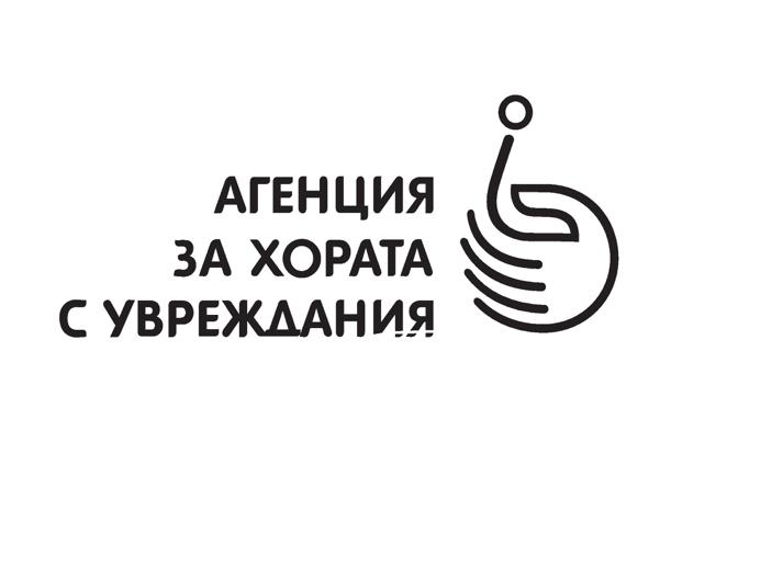 logo AHU